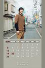 2017年3月カレンダー