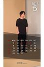 2017年5月カレンダー